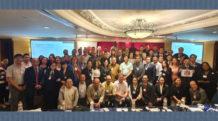 Conferencia Mundial UNI Global Juego