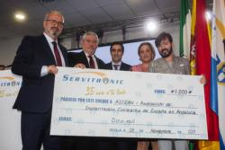 SERVITRONIC SEVILLA 2019 baja 070